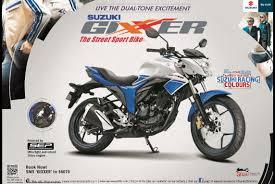 suzuki motorcycle 2015 two wheeler sales august 2015 suzuki motorcycles records 68