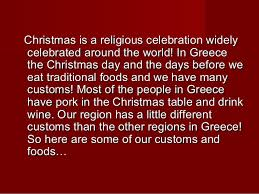 how we celebrate in greece