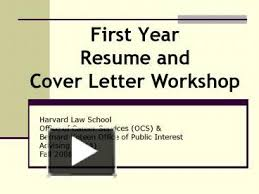 ppt u2013 harvard law office of career services ocs