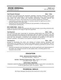 field test engineer cover letter