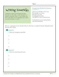 writing limericks poetry worksheet