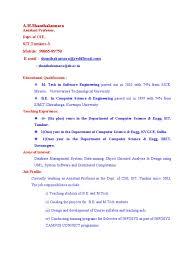 teaching resume format engineering lecturer resume free resume example and writing download sample fresher resume resume format for fresher lecturer engineering college senior java developer resume samples