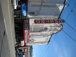 mountain home arkansas movie theaters san francisco u0027s mount davidson san francisco history