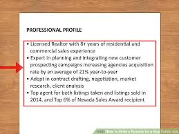 Make A Resume For Job by How To Write A Resume For A Real Estate Job 13 Steps