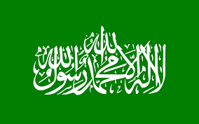 What Does The Word Flag Mean Hamas Wikipedia