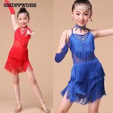 smdppwdbb 2017 fashion sequin fringe blue red rose salsa dress