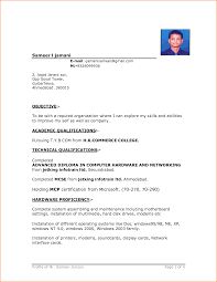 incident report template free microsoft articles of incorporation
