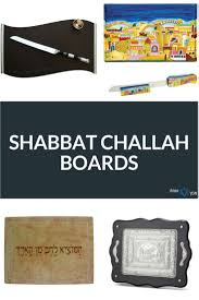 challah plates 15 beautiful modern challah boards challah trays made in