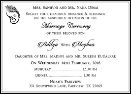 hindu invitation hindu wedding cards wordings hindu wedding invitations wordings