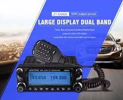 Radio Base Station Equipment For Gsm Zastone Zt D9000 50w Tri Band 220mhz Mobile Radio Base Station