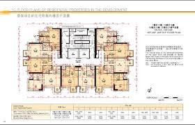 parker 33 柏匯 parker 33 floor plan new property gohome