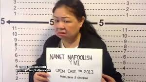 Janet Napoles Memes - janet napoles arrest mug shot video pork barrel scam pdaf scandal