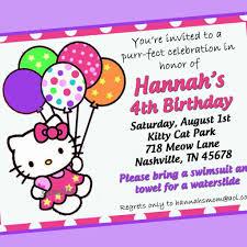 Birthday Invitation Card Sample Invitation Cardtemplates U2013 Hello Kitty Printable Birthday