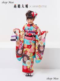 moe rakuten global market kabukichō kimono 2016 new 7 year old
