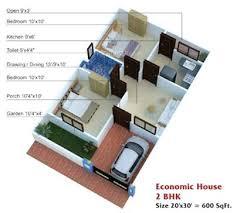 modern home plan 20 30 house plans square modern home plan 20 30 house plans