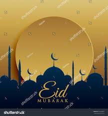 Eid Card Design Elegant Eid Festival Greeting Card Design Stock Vector 662288863
