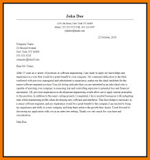 8 software engineer cover letter mbta online