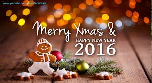 merry happy new year 2016 greetings best wishes