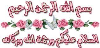 القرآن.. مركز طاقة كبيرة وهائلة