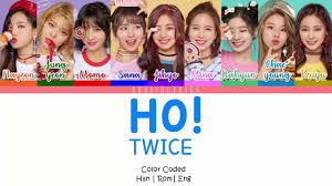 Meme Si Lyrics - twice 트와이스 ho lyrics color coded han rom eng youtube