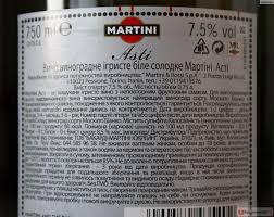 martini and rossi asti logo игристое вино martini asti martini asti отличное шампанское