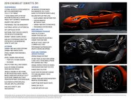 lamborghini back png press release 2019 corvette zr1 return of the king hero auto group