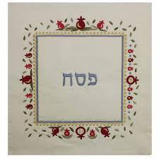 matzah covers embroidered pomegranates matzah cover