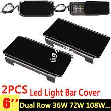 52 inch led light bar cover 2x 6 inch snap on black lens cover for led light bar offroad 24 30