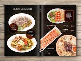 Designs Of Menu Card Print Design Of Menu For Restaurant Food Photo Collage Menu