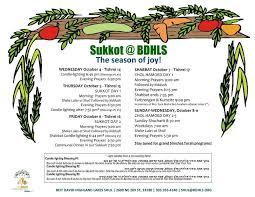 prayers for sukkot sukkot schedule