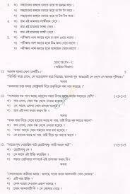 cbse sample papers for class 9 sa2 u2013 bengali aglasem schools