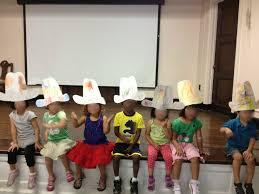 preschool storytime wild west reading rachel