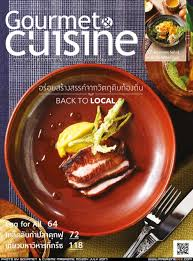 cuisiner magazine น ตยสาร gourmet cuisine ป ท 17 ฉบ บท 204 july 2017