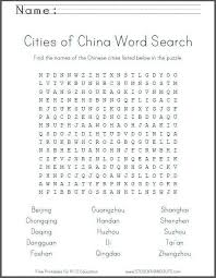 bunch ideas of chinese printable worksheets in sheets