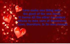 Valentine Day Quote Happy Valentine U0027s Day Quote Wallpaper