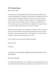 Cover Letter Introduction Sample Essay Intros Cover Letter Essay Format Introduction Informational