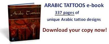 no regrets i don u0027t regret anything arabic translations arabic