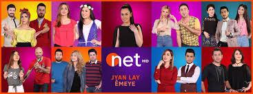 Net Tv Net Tv نێت تیڤی Updated Their Cover Net Tv نێت تیڤی