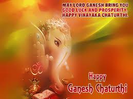 Ganesh Puja Invitation Card Vinayaka Chaturthi Greetings Royalty Free Digital Stock Photos