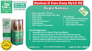 mylg oil manfaat cara guna