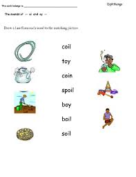 the sounds of oi and oy 1st grade worksheet lesson planet