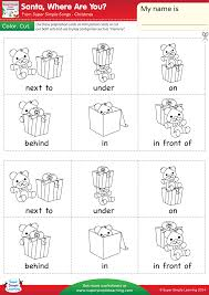 santa where are you worksheet u2013 prepositions of place super simple