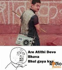 Latest Funny Memes - aamir khan s pk movie trolls meme pics whatsapp funny pics hindi