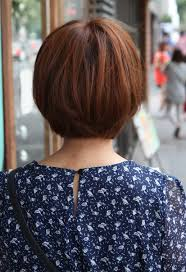 front and back views of chopped hair back view of cute korean bob haircut k pop hairstyles