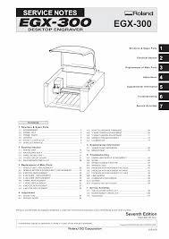 egx 300 service notes manual