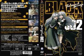 black lagoon image black lagoon the second barrage dvd cover 002 jpg black
