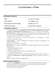 Difference Between Curriculum Vitae And Resume Cv Resume Biography Sistemci Co