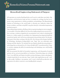 Graduate Letter Of Intent by Sop Biomedical Engineering