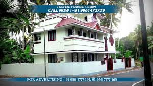 2500 sq ft fully furnished house for sale in vellayani