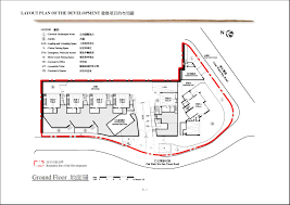 the woods 尚林 the woods floor plan new property gohome